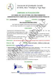asociacion-gs-programa-ley-39-2015